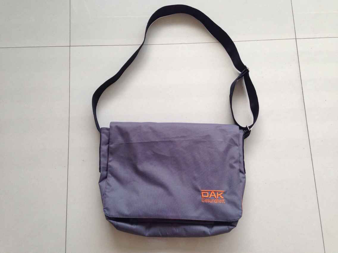 bag_college 600D_DAK